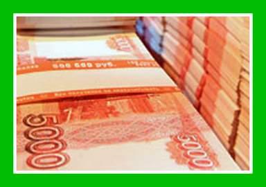 Ошибки в кредитной деятельности банка