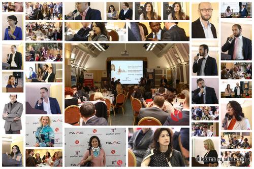 На IX ежегодной аналитической бизнес-конференции «РЫНОК НЕДВИЖИМОСТИ: ВЗГЛЯД В БУДУЩЕЕ» более 100 успешных топ-менеджеров собрались 25 апреля в отеле «Savoy»!