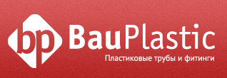 Компания «Баупластик» представила трубы нового поколения на территории России!
