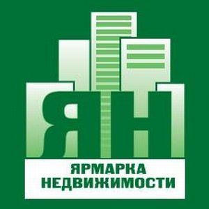 В Красноярске с 23 по 25 октября 2014 года  в МВДЦ «Сибирь» (ул. Авиаторов, 19) состоится уже полюбившаяся горожанам Ярмарка недвижимости.