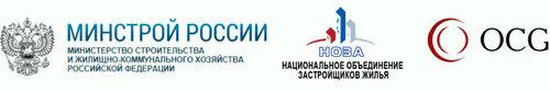 2-3 июня 2014 года в здании Правительства Москвы состоится II Всероссийское совещание по развитию жилищного строительства.