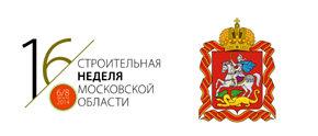 6-8 августа в выставочном центре «Крокус Экспо» состоится XVI Международная выставка «Строительная неделя Московской области – 2014»