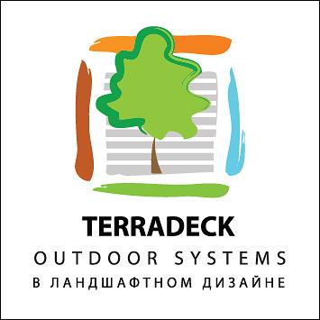 В России стартовал II Международный конкурс архитектурных проектов «Террасы в ландшафтном дизайне».