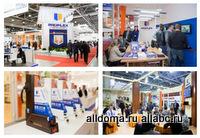 Данное событие было доступно для строительной аудитории 2-5 апреля 2013 г. в Москве на  Международной строительной выставке BUILDEX'2013.