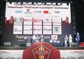 Оргкомитет IV премии RREF AWARDS объявил победителей!