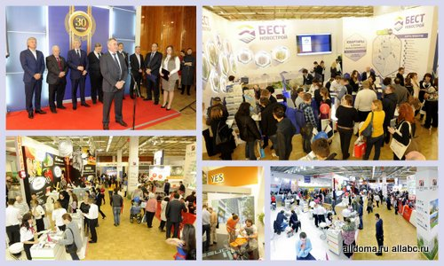 Участники выставки «Недвижимость-2014» предлагают покупателям специальные предложения и акции на новостройки в Москве и области