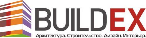 Международная строительно-интерьерная выставка BUILDEX