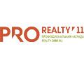 PRO Realty – независимая профессиональная награда