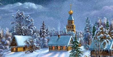 Считается, что  Рождество на Руси стали отмечать в X веке - день и ночь перед Рождеством, рождественский Сочельник, справляли скромно и спокойно, а следующие дни были по-русски веселыми и задорными.